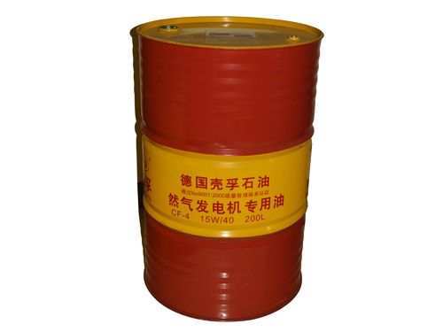 lubricating oil CF-4 15W 40 170KG