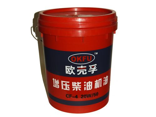 lubricating oil CF-4 20W 5